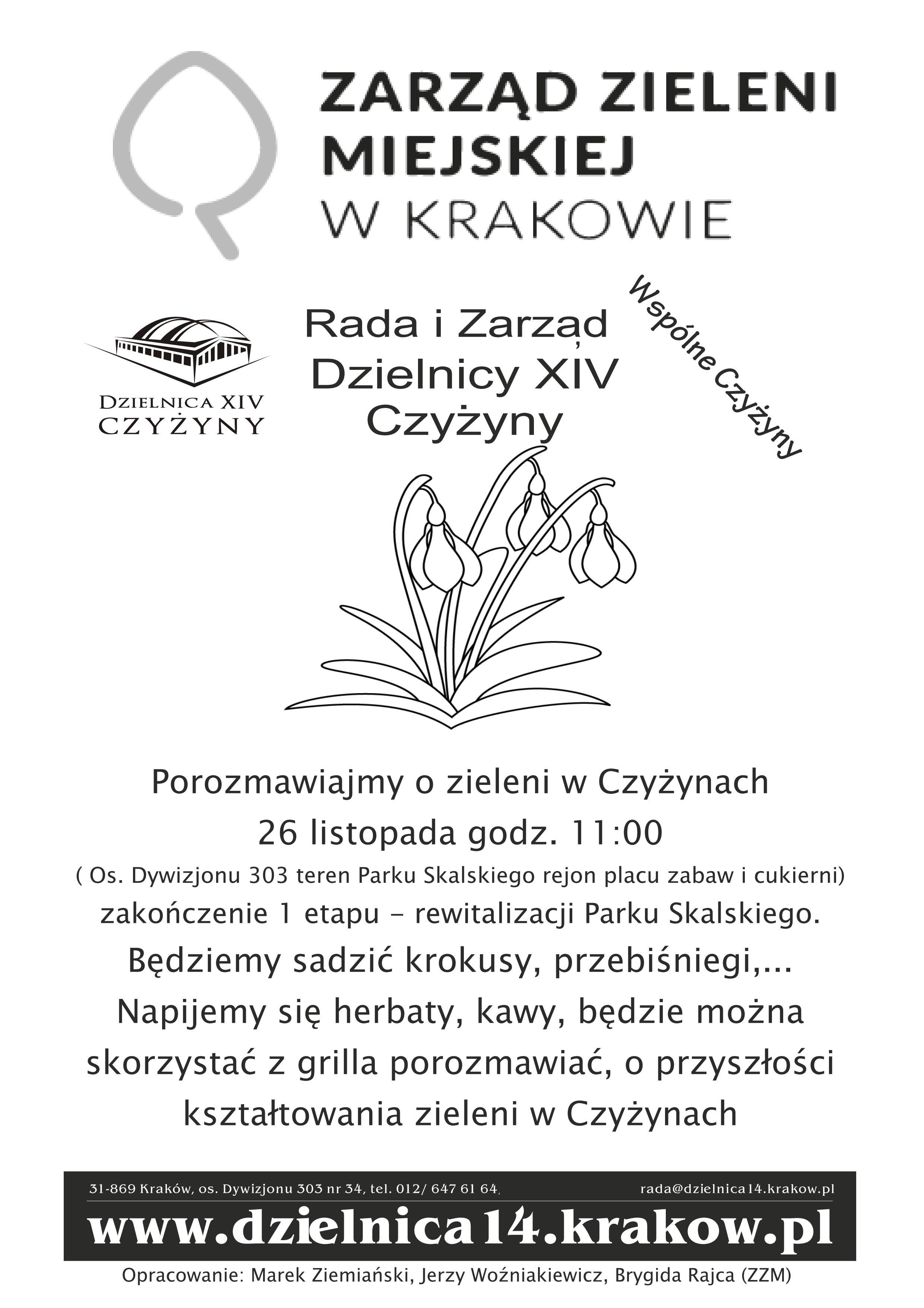 20161126_zzm_skalski